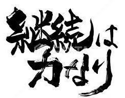 4i8nxAkuCoz_Yya1472484663_1472484681.jpg
