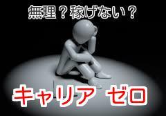 rqxC410BFmtAnFk1477556743_1477556929.jpg