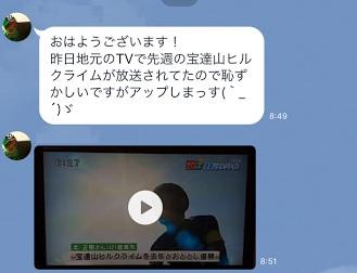 ロラ男さん動画
