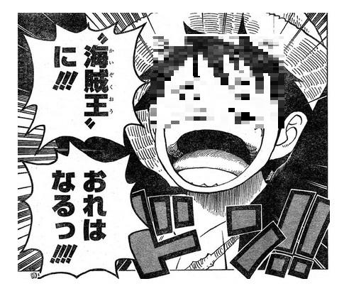 kaizokuoh223.jpg