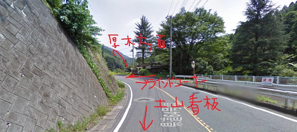 tuchiyamashasinn.jpg