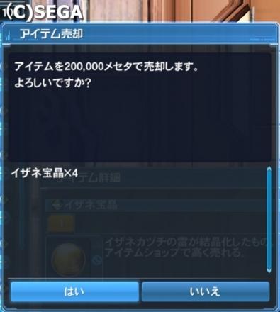 10317_201610132012581a9.jpg