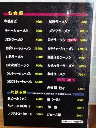 DSC00077_6830.jpg