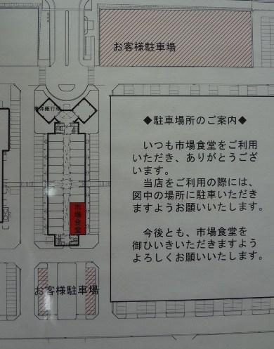 DSC00188_6357.jpg