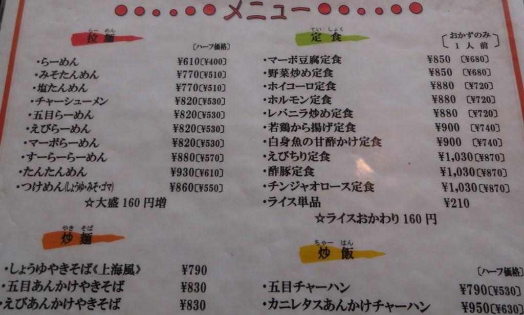 DSC00535_7486.jpg