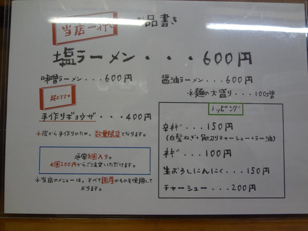 DSC09440_4529.jpg