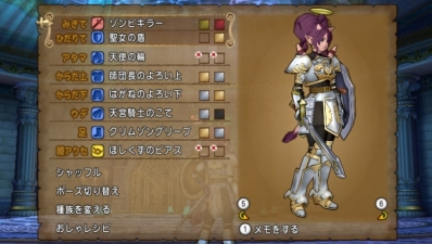 a天騎士02