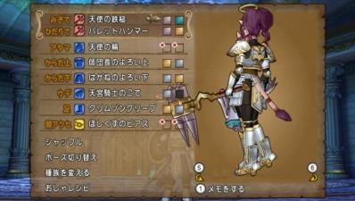 a天騎士03