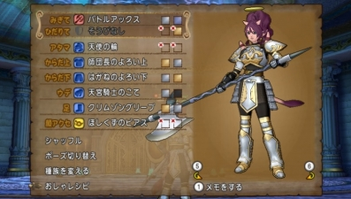 a天騎士04