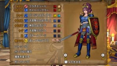 d姫騎士01