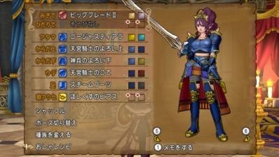 d姫騎士02