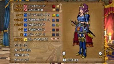d姫騎士03