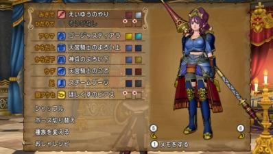 d姫騎士04