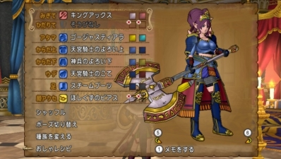 d姫騎士05
