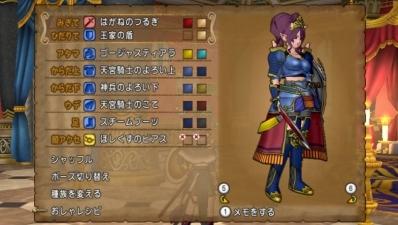 d姫騎士06