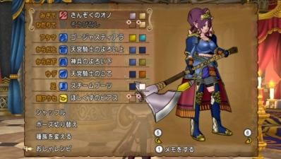 d姫騎士07