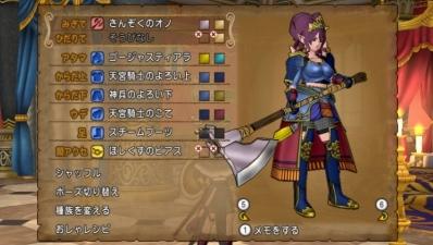 d姫騎士08