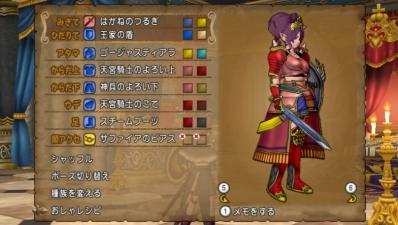 d姫騎士09