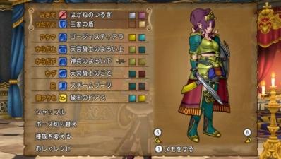 d姫騎士10
