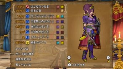 d姫騎士11