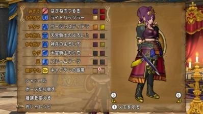 d姫騎士12