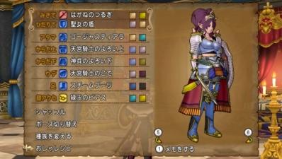 d姫騎士13
