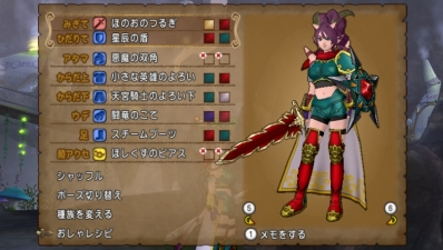 竜戦士01