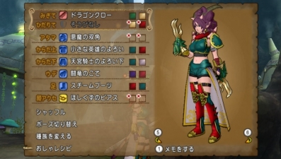 竜戦士03