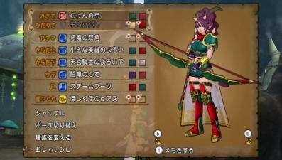 竜戦士04