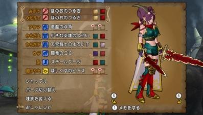 竜戦士06