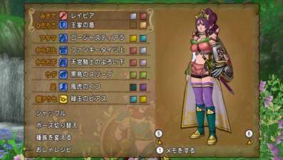 花の王女01