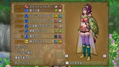 花の王女03