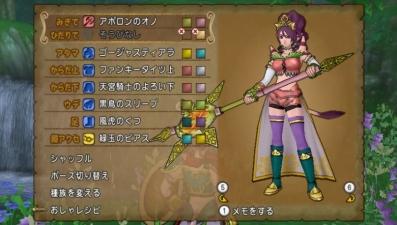 花の王女04