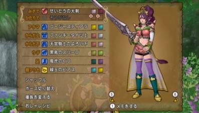 花の王女05