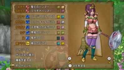 花の王女09