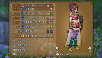 花の王女10