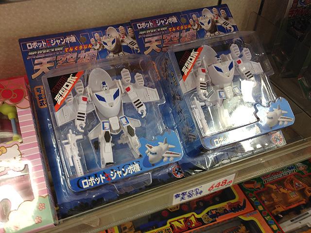 Change_Robot_TENKU_JIN_02.jpg