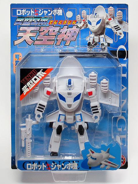 Change_Robot_TENKU_JIN_04.jpg
