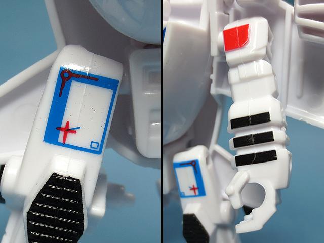 Change_Robot_TENKU_JIN_35.jpg