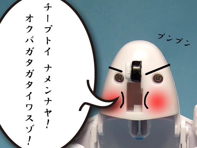 Change_Robot_TENKU_JIN_41.jpg