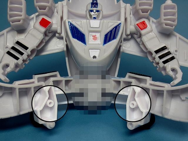 Change_Robot_TENKU_JIN_43.jpg