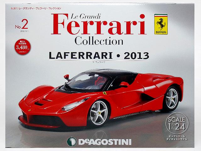 Deagostini_Le_Grandi_LAFERRARI_04.jpg