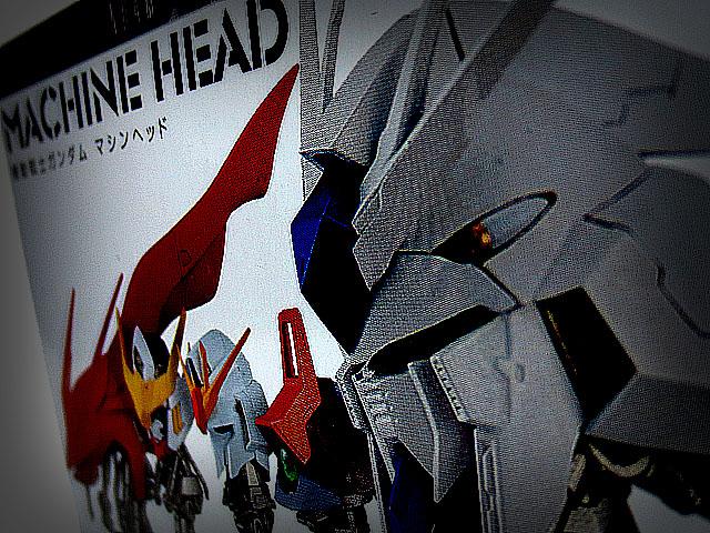 Gundam_Machine_Head_Nightingale_01_01.jpg