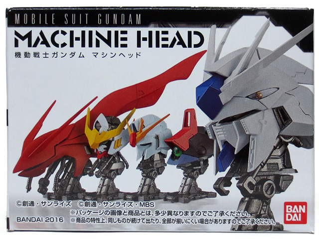 Gundam_Machine_Head_Nightingale_01_03.jpg