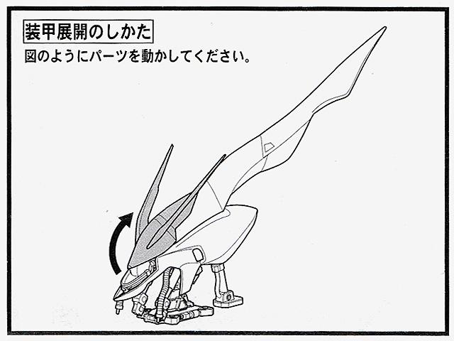 Gundam_Machine_Head_Nightingale_01_13.jpg