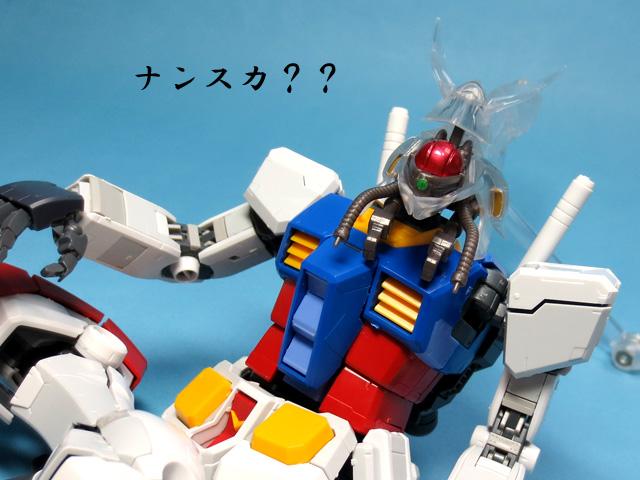Gundam_Machine_Head_Nightingale_01_31.jpg