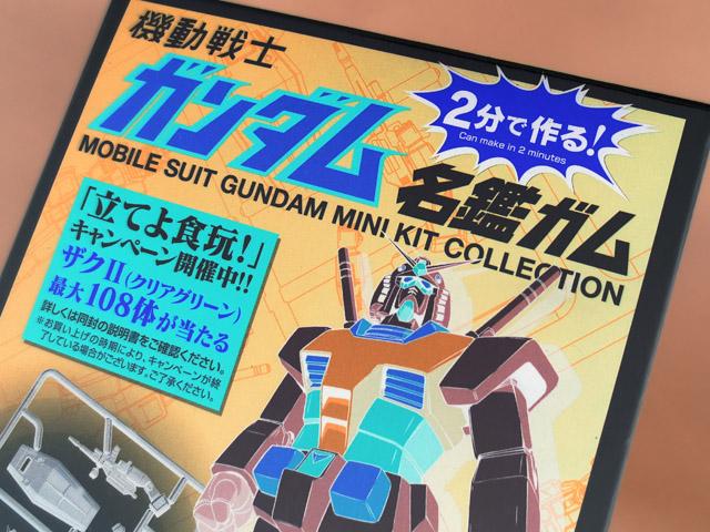Gundam_Machine_Head_Nightingale_01_33.jpg