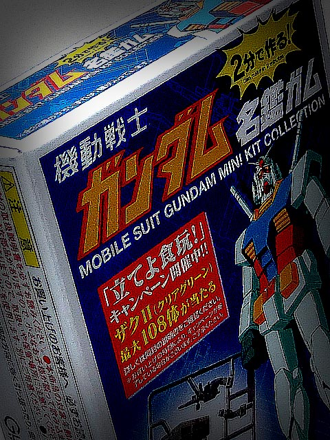 Gundam_Mini_Kit_Collection_1_01.jpg