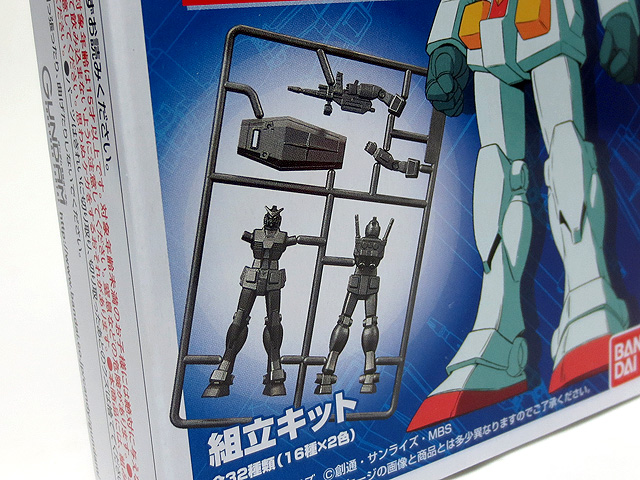 Gundam_Mini_Kit_Collection_1_03.jpg