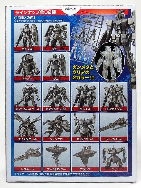 Gundam_Mini_Kit_Collection_1_06.jpg